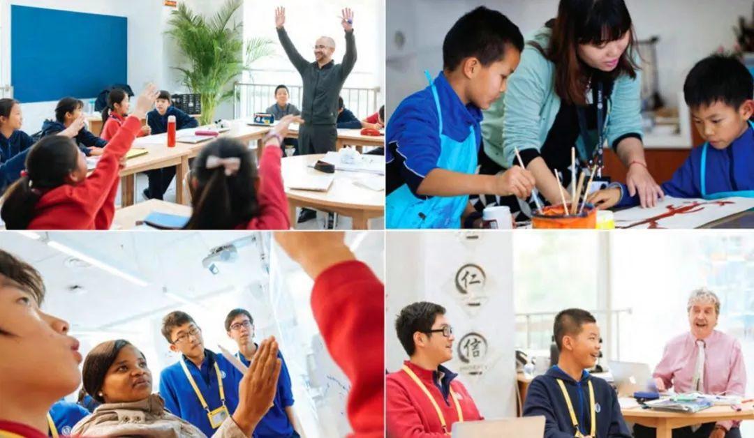 扫盲篇:国际学校17问-什么才是真正的国际学校?(中篇)