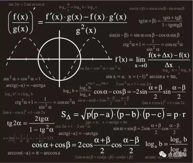 2019年4月14日深国交首轮入学考试A1数学试题解析 备考国交 考试 深国交入学考试 深国交考试注意事项 第2张