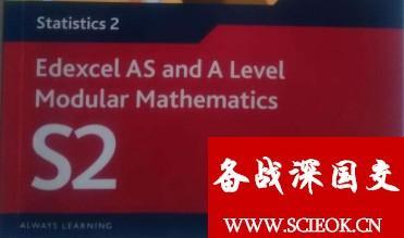 什么是AS-level?一文弄清楚AS-leve和A-level到底有什么区别