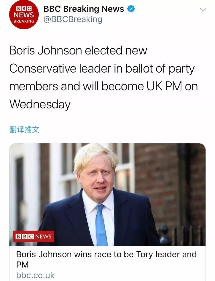 英国新首相亮相丨他的履历就是精英教育的真相!  牛津大学 PPE 第2张