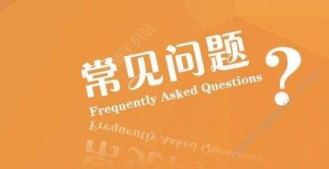 转:channelkay社长Vivian学姐回答G1新生及家长的几个常见问题 学在国交 第1张