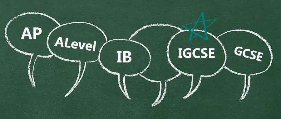 学Alevel之前必须要读IGCSE吗?过来人都这么说...