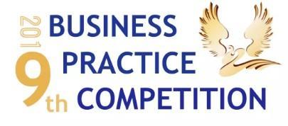 BPC第九届商务实践大赛|初赛通告+答题指南