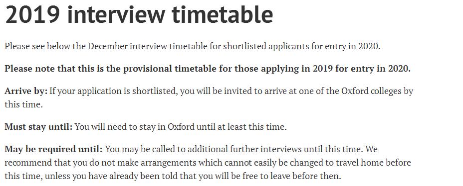 牛津2019各专业面试时间出炉,这3个时间点一定注意!