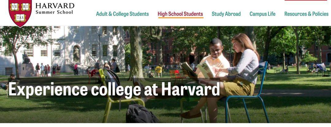 有些藤校的夏校看起来很美,其实又贵又水,哈佛,斯坦福都有中招  数据 夏校 第13张