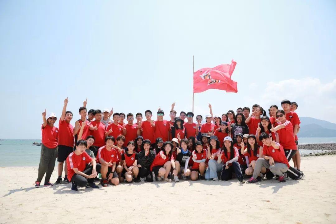 2019年深国交G1年级校外海边拓展活动结束,让青春发光  深国交 学在国交 深圳国际交流学院 户外 Winnie 第33张