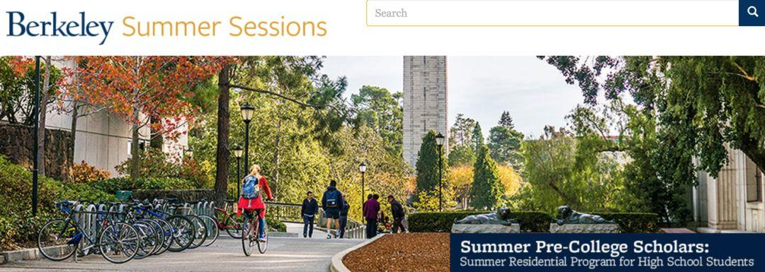 有些藤校的夏校看起来很美,其实又贵又水,哈佛,斯坦福都有中招  数据 夏校 第16张