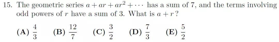 数学竞赛|MAT比STEP简单?牛剑究竟看重谁?