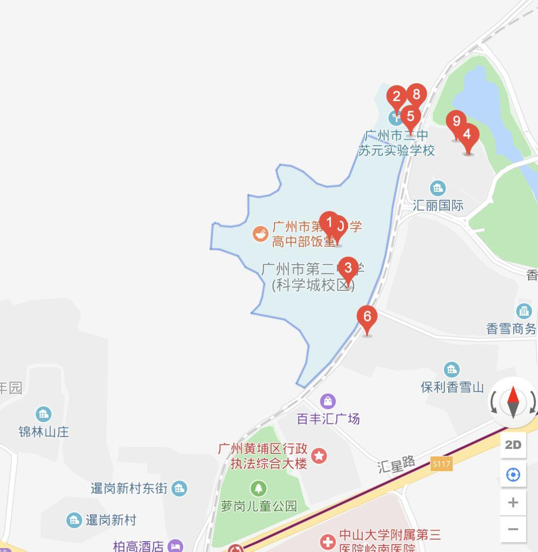 深国交BPC |2019商务实践复赛:与你在广州上海和武汉相见