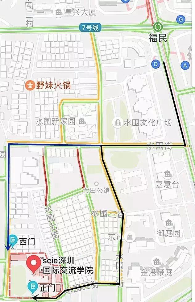深国交BPC |2019商务实践复赛:深圳赛区指南
