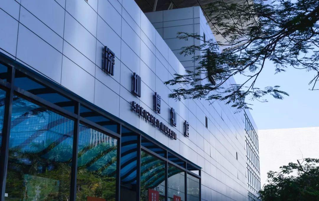 追本溯源,不忘初心 — 深国交AS经济同学与老师们参访深圳博物馆