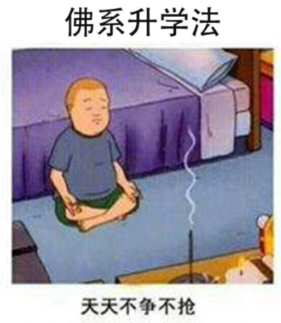 """中国孩子最缺""""真探索"""",做心理测试、上兴趣班可能都是浪费时间"""