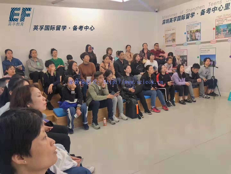 回顾:深国交G1在校学生在英孚备考中心的分享(附PPT内容)