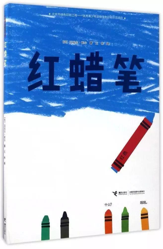 【建议收藏】寒假书单来啦!国际学校的孩子都读什么书?