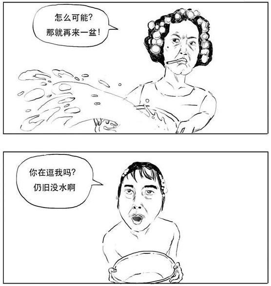 """【图解金融】深国交学姐们喜欢的""""麻辣粉""""及""""特级麻辣粉""""  疫情相关 学在国交 第8张"""