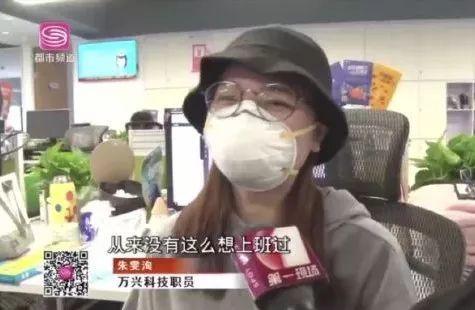 2020年2月10深圳开始复工:一切都没有想象的那么糟  疫情相关 第2张