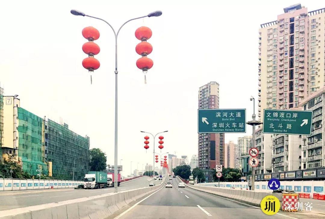 2020年2月10深圳开始复工:一切都没有想象的那么糟  疫情相关 第6张