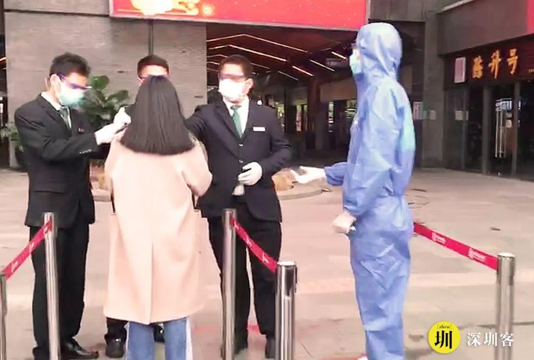 2020年2月10深圳开始复工:一切都没有想象的那么糟  疫情相关 第7张