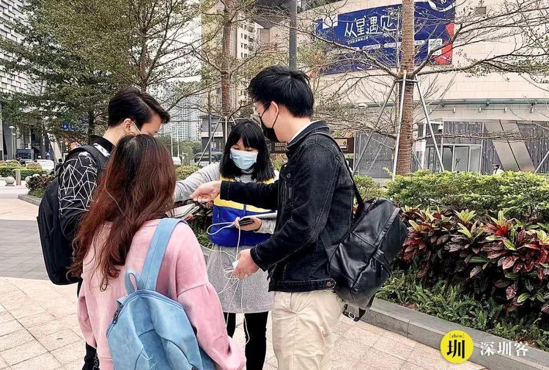 2020年2月10深圳开始复工:一切都没有想象的那么糟  疫情相关 第12张