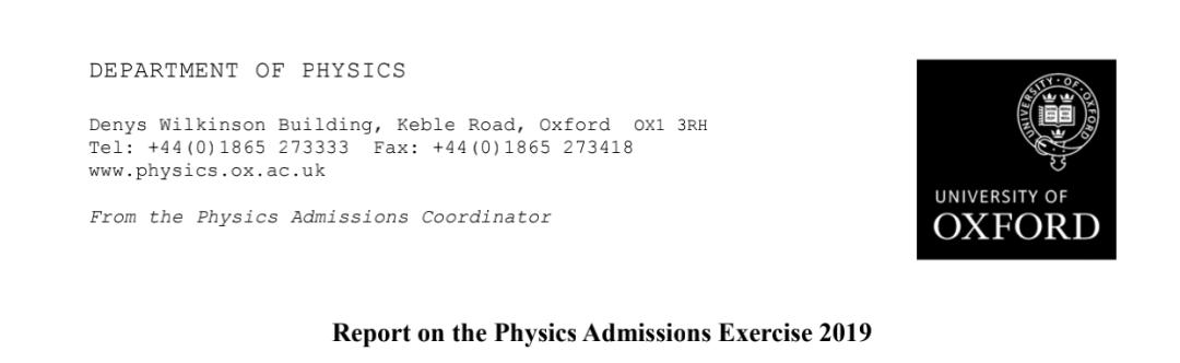牛津首次公开录取公式,IGCSE成绩直接影响申请结果  数据 留学 牛津大学 PPE 第1张