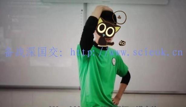 深国交校服长啥样?一次看遍广东主要国际学校的校服  深国交 深圳国际交流学院 第2张