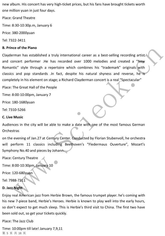 备考资料|备考深国交2020春季能力自评模拟卷 - 英语1卷 (含答案)  备考国交 备考英语 第10张