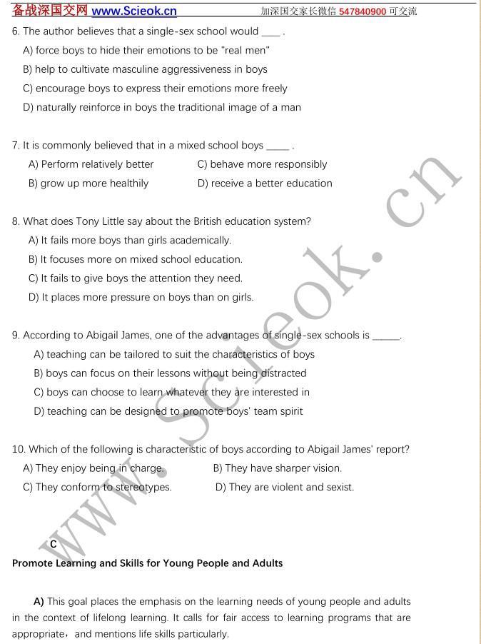 备考资料|备考深国交2020春季能力自评模拟卷 - 英语1卷 (含答案)  备考国交 备考英语 第13张