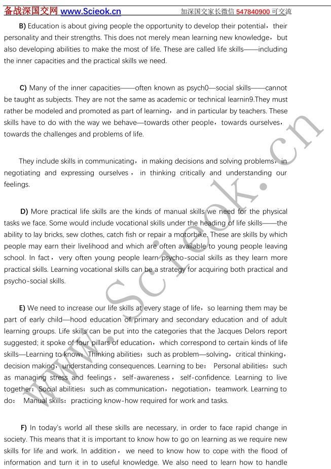 备考资料|备考深国交2020春季能力自评模拟卷 - 英语1卷 (含答案)  备考国交 备考英语 第14张
