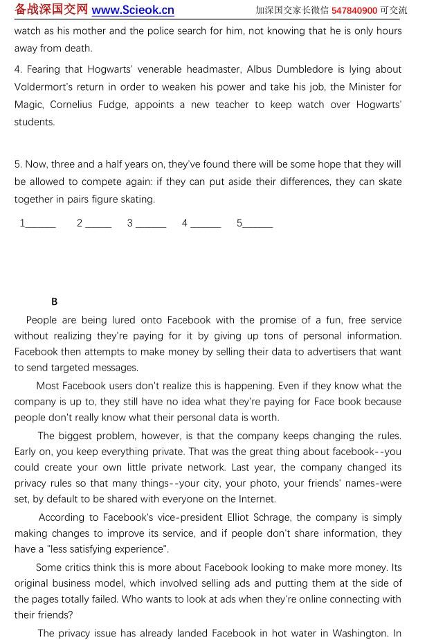 备考资料|备考深国交2020春季能力自评模拟卷 - 英语2卷 (含答案)  备考国交 备考英语 第11张