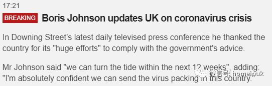 英国公布紧急法案 !外国人免费诊治,机场可能被关,将在12周内逆转  留学 第14张