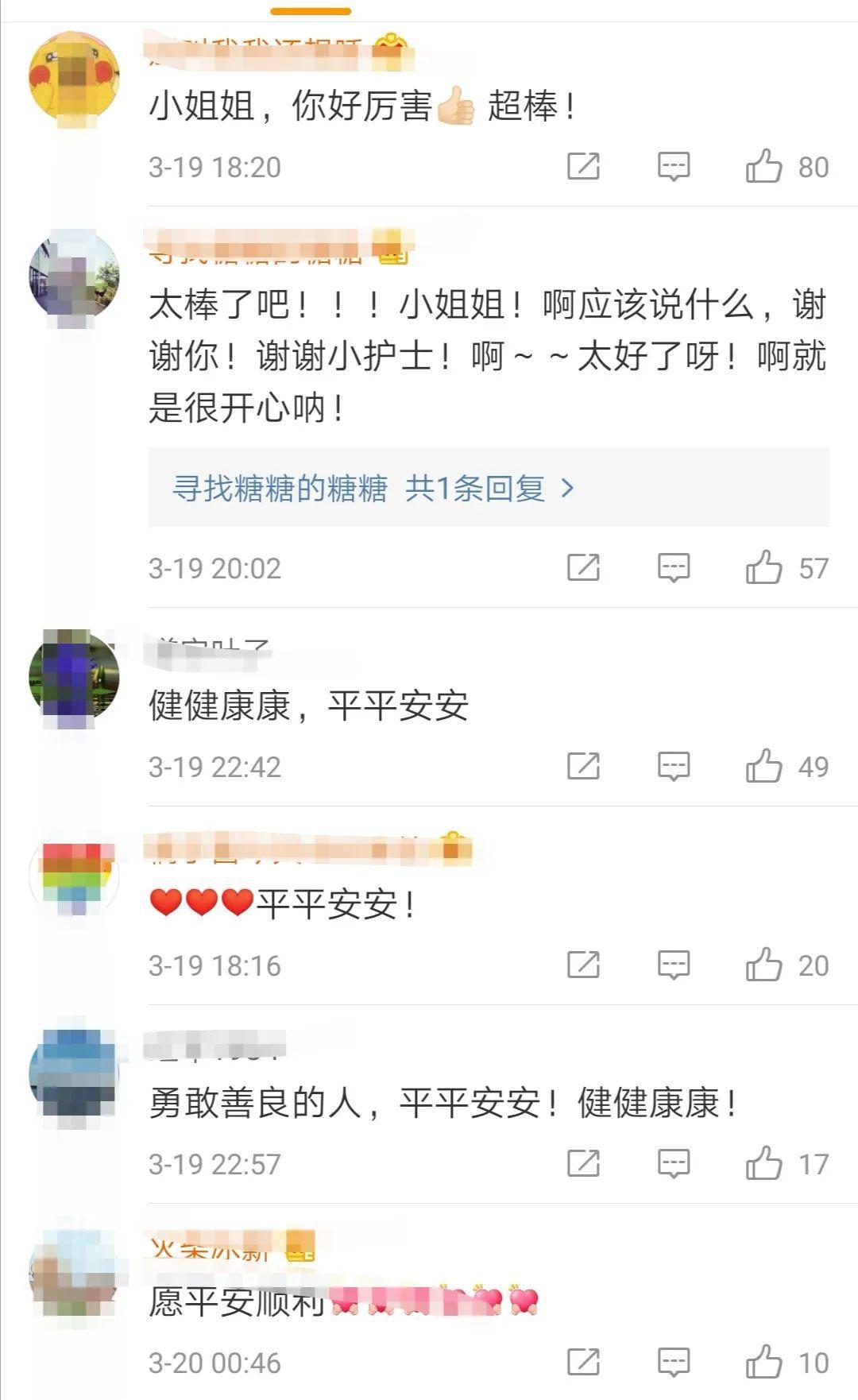 好消息:第一批!中国新冠疫苗开始临床试验  疫情相关 第2张