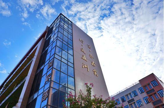深圳国际学校的学费排名全球第四!仅次于北京及上海  国际学校 第4张