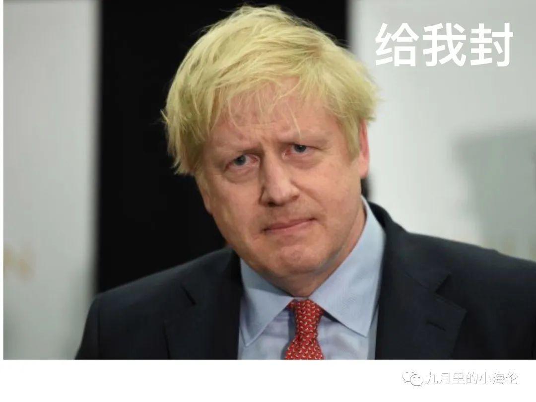 一个留学生(深国交14届毕业生)眼里2020新冠疫情下的英国近况  学在国交 深圳国际交流学院 英国大学 疫情相关 第11张