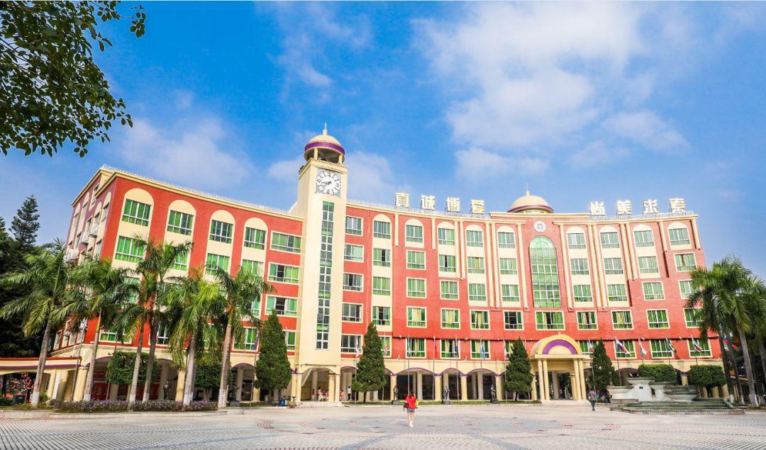 深圳国际学校的学费排名全球第四!仅次于北京及上海  国际学校 第5张