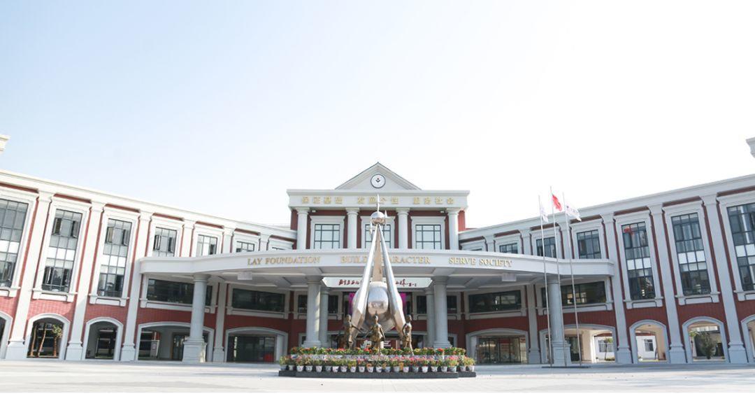 资历于实力并重,广东有这些老牌国际学校!  国际学校 PPE 第5张