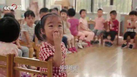 我们还能陪孩子多久?算一算,结果算哭了……  国际化教育理念 第14张