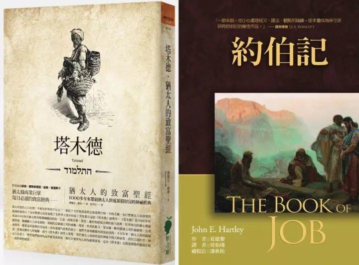 """最重视教育的华人,却盛产""""不快乐""""的孩子?原来是这个原因  国际化教育理念 第7张"""