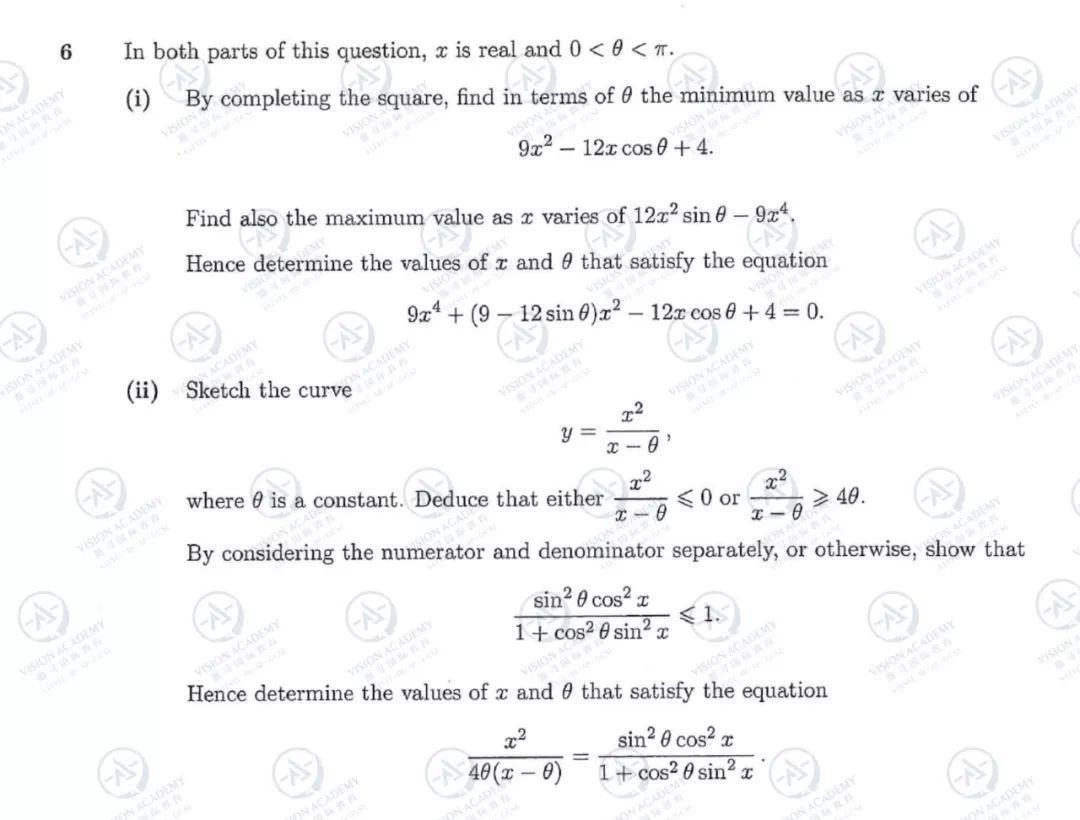 19年STEP1&2最全答案解析+点评+预测来了!自评快看  牛津大学 考试 竞赛 第16张