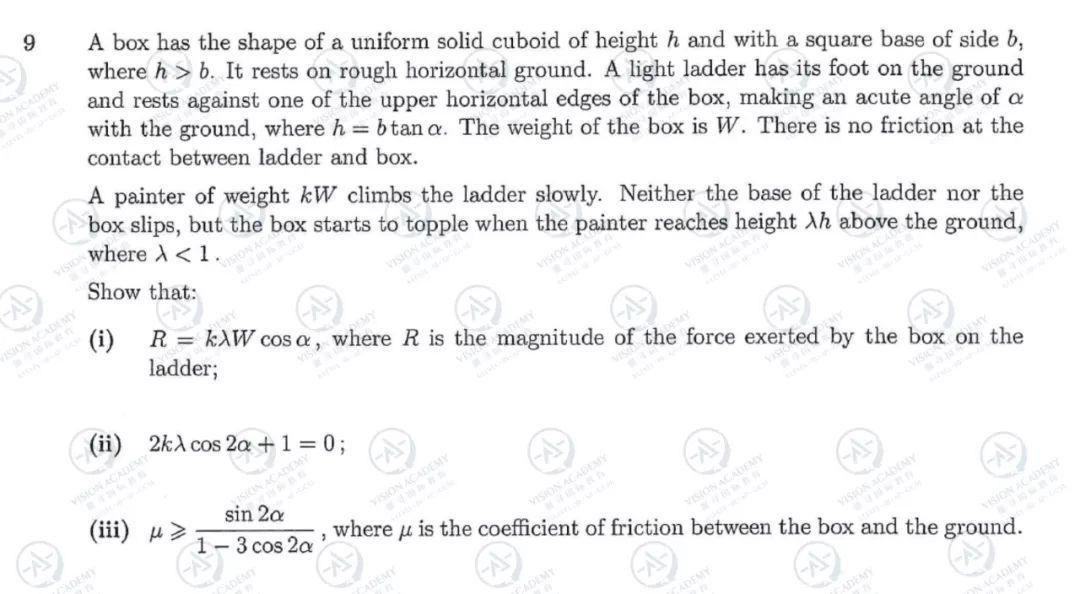 19年STEP1&2最全答案解析+点评+预测来了!自评快看  牛津大学 考试 竞赛 第22张