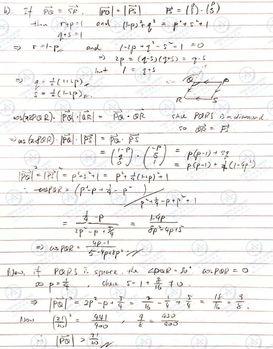 19年STEP1&2最全答案解析+点评+预测来了!自评快看  牛津大学 考试 竞赛 第14张
