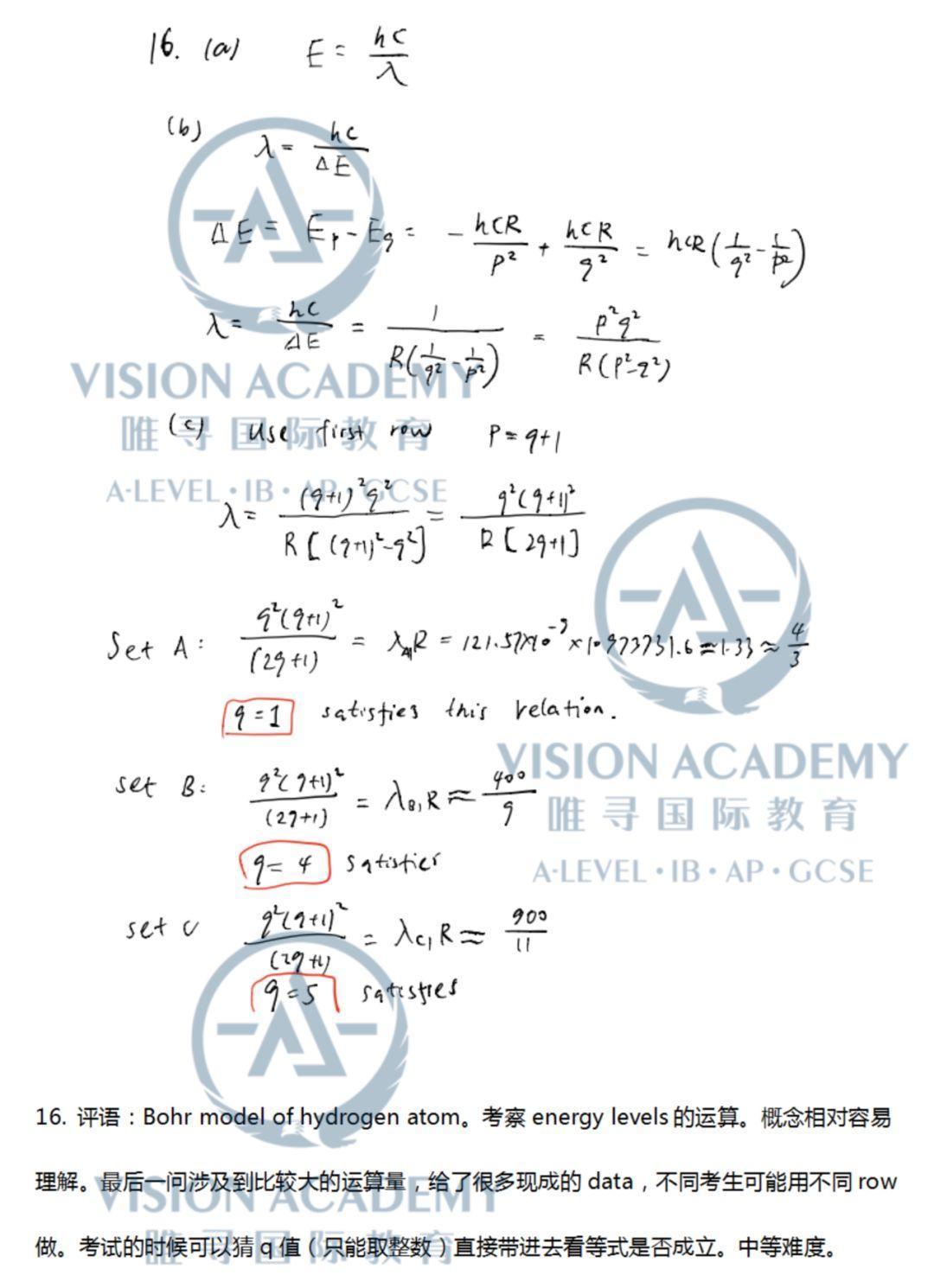 PAT2019最全真题+天团解析+考情分析来了! 自评快看  牛津大学 考试 竞赛 第18张