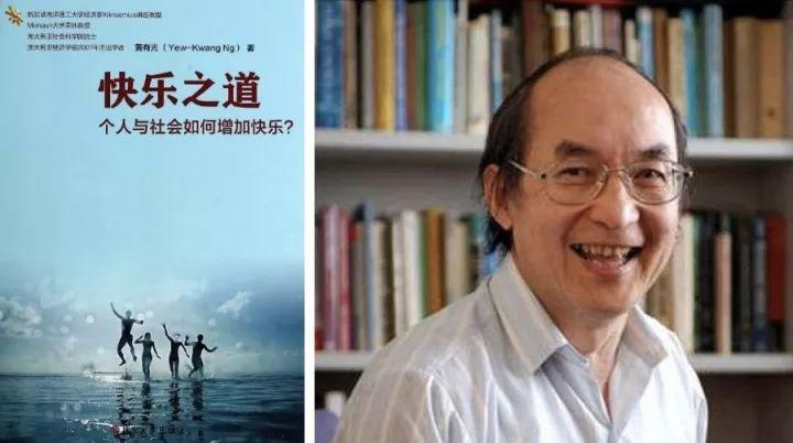 """最重视教育的华人,却盛产""""不快乐""""的孩子?原来是这个原因  国际化教育理念 第5张"""