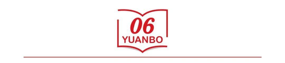 世界读书日 | BBC评出100本影响世界的书:读书能提升生活质量  数据 第38张