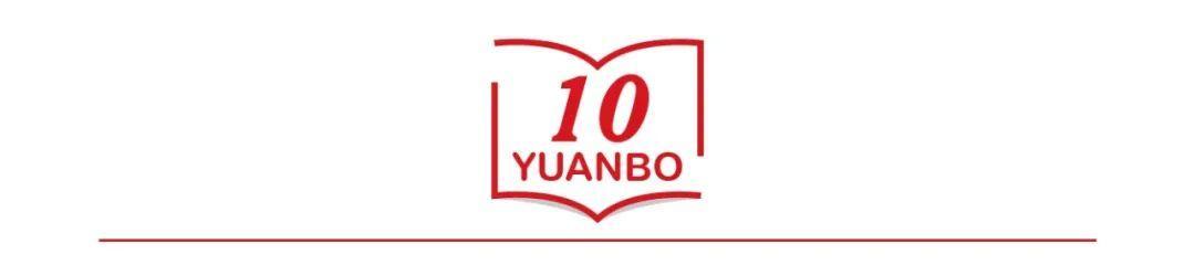 世界读书日 | BBC评出100本影响世界的书:读书能提升生活质量  数据 第66张