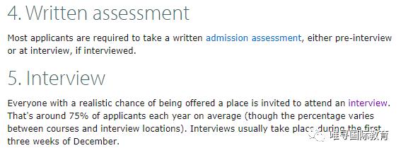 2020牛津剑桥申请timetable(附上关键时间节点解析)  数据 牛津大学 英国大学 第10张