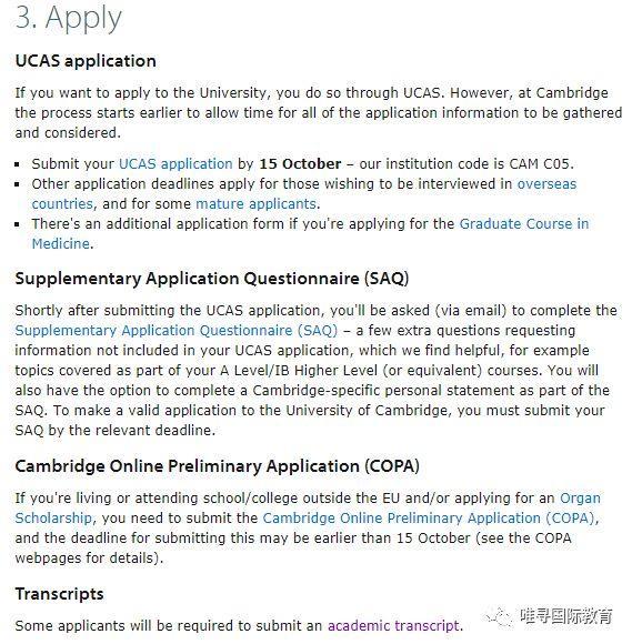 2020牛津剑桥申请timetable(附上关键时间节点解析)  数据 牛津大学 英国大学 第9张