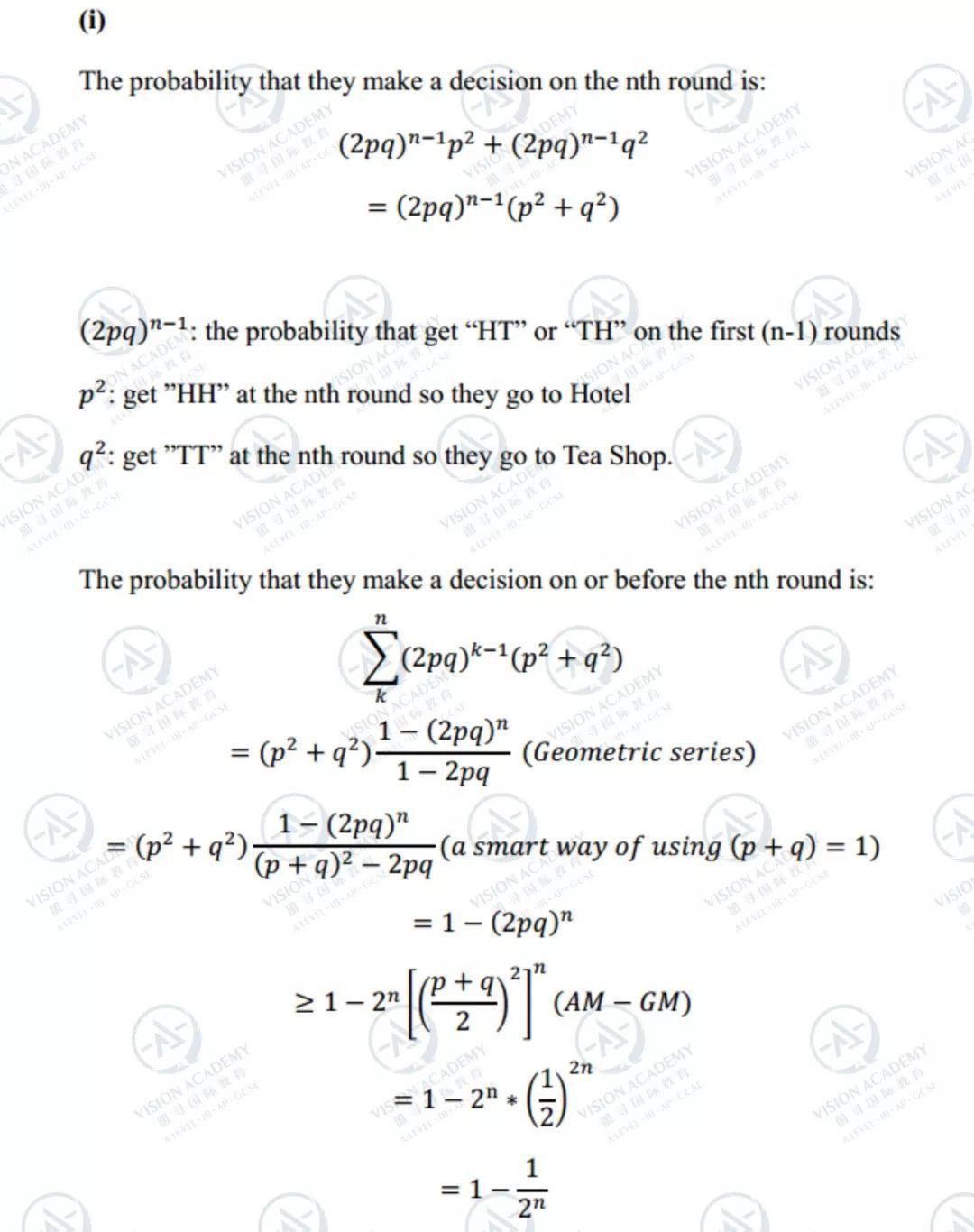 19年STEP1&2最全答案解析+点评+预测来了!自评快看  牛津大学 考试 竞赛 第31张