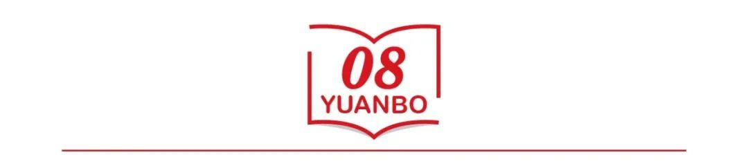 世界读书日 | BBC评出100本影响世界的书:读书能提升生活质量  数据 第52张