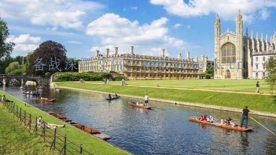 2020剑桥申请入学被拒的学生,A-level成绩都什么样?  英国大学 剑桥大学 第1张