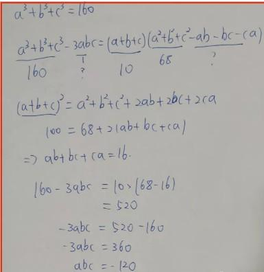 深国交入学考试(2020.5.24)数学试卷解析(含部份深国交真题) 备考国交 第15张